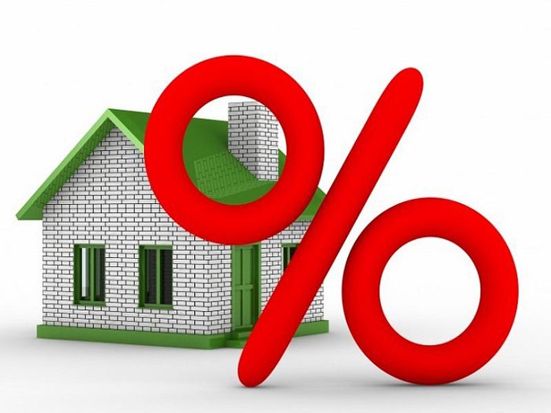 Hình 1: Lãi suất vay thế chấp sổ đỏ